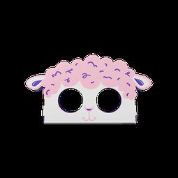 Sleepy Little Lamb